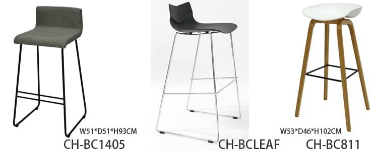 高腳椅/吧檯椅