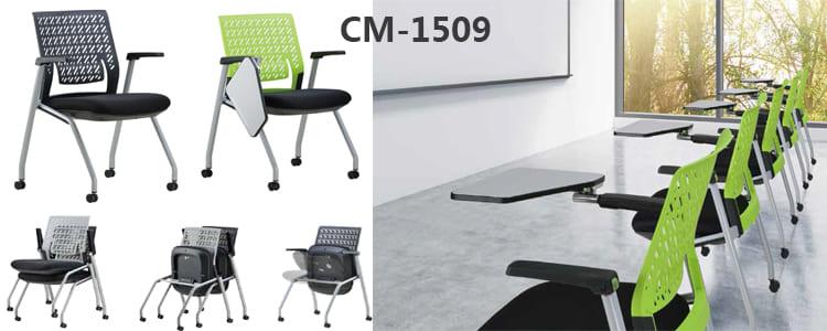 培訓椅/上課椅/會議椅/洽談椅