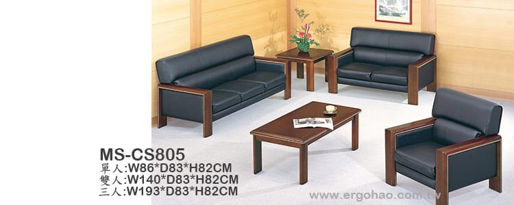 沙發/辦公室沙發CS805