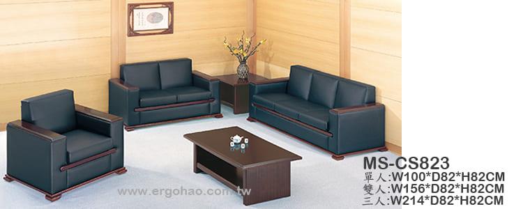 沙發/辦公室沙發