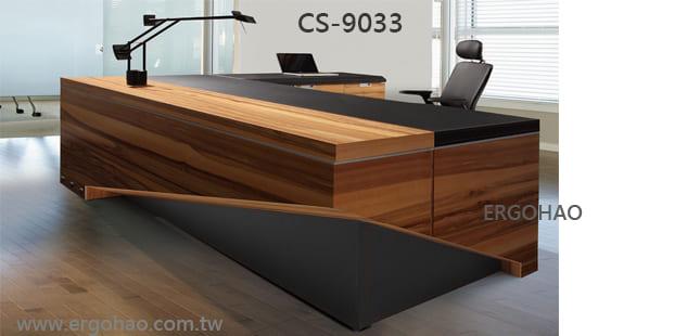木製主管桌,OA, oa桌, 辦公桌