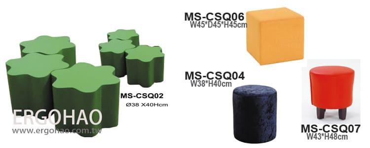 造型椅/休閒椅/公共空間沙發