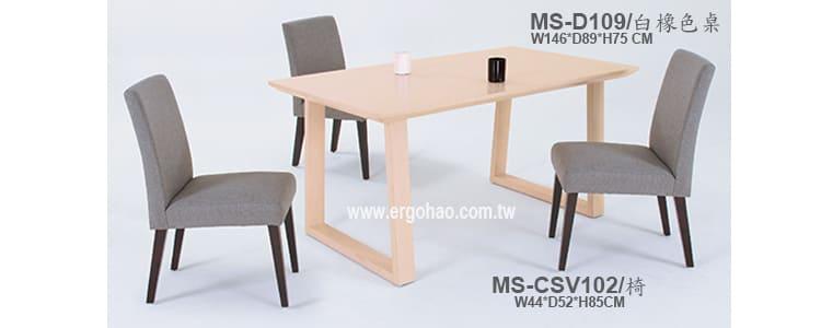 休閒椅/造型椅/洽談桌