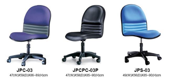 辦公椅/電腦椅
