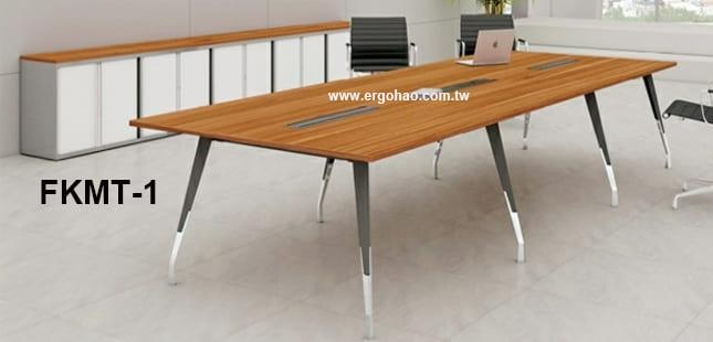 霍克會議桌/雙色桌腳會議桌