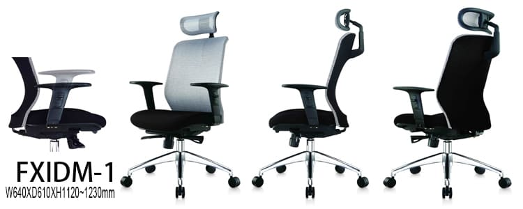 IDM主管椅
