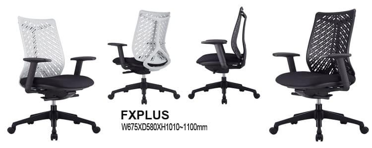 FXPLUS辦公椅