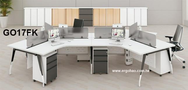 辦公桌/霍克/120度造型桌/系統工作桌