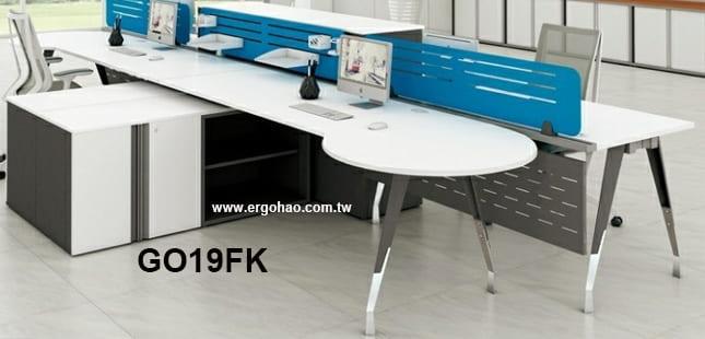 辦公桌/霍克/造型桌/系統工作桌