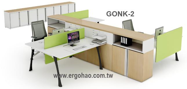 辦公桌/諾克/桌邊櫃/系統工作桌