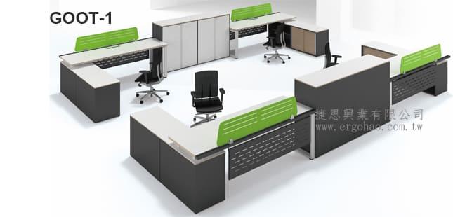 OTO系統OA辦公桌含收納櫃