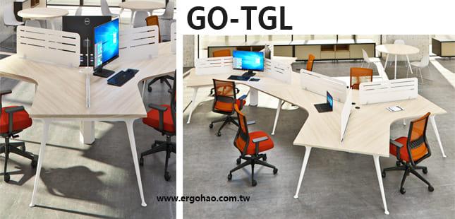 辦公桌/TGL/120度造型桌/系統工作桌