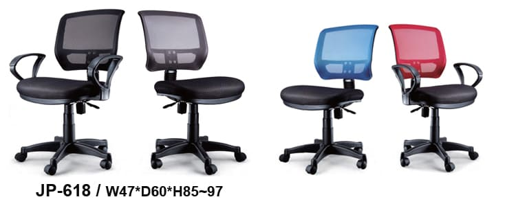 辦公椅/經濟型辦公椅/網椅/電腦椅