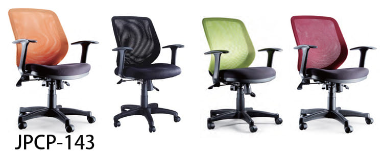 JPCP-143美背型辦公椅/美背網椅