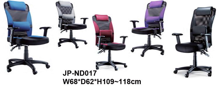 JP賽車椅/電競網椅/電競椅/電腦椅