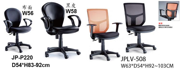 辦公椅/經濟型辦公椅/電腦椅