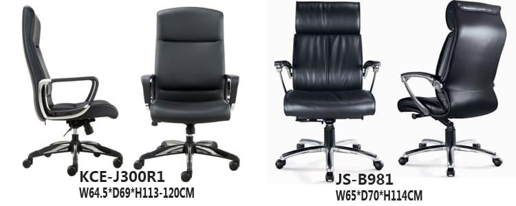 皮椅KC3