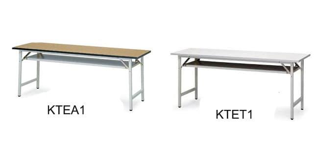 標準折疊桌