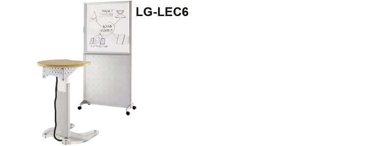 電動小講桌/白板