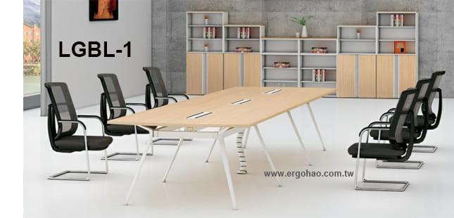貝爾會議桌