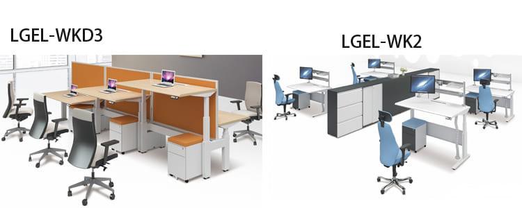 OA電動桌/oa對坐電動昇降桌