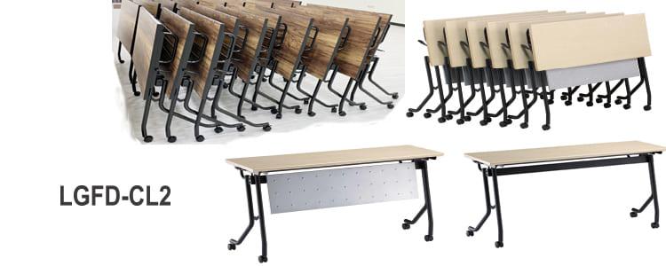 折合桌/折疊桌/培訓桌/會議桌