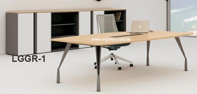 格林會議桌