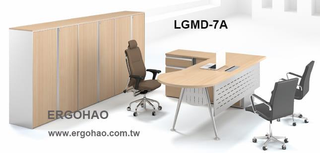 A2主管桌/桌邊櫃
