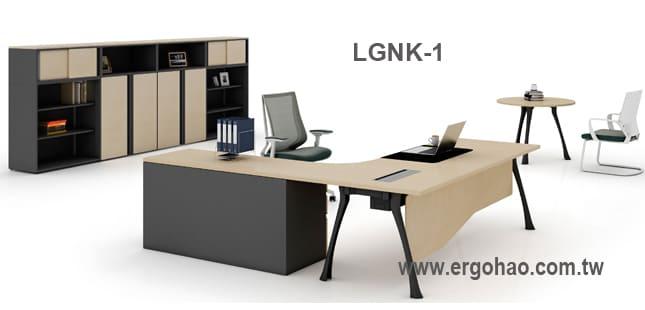 NK主管桌/桌邊櫃