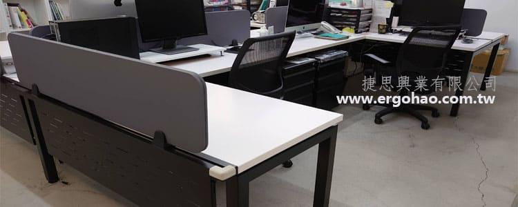 OA屏風/桌上屏/造型屏風