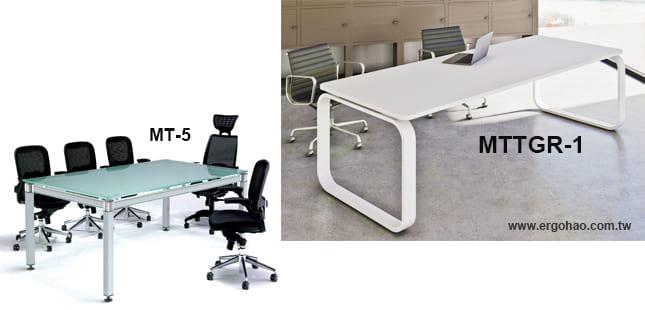 RT會議桌/TGR會議桌