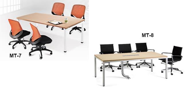GAMMA會議桌/SRT會議桌