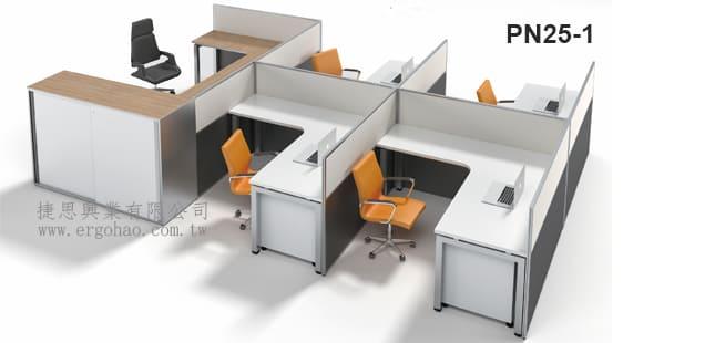 2.5屏風/OA屏風桌/辦公桌