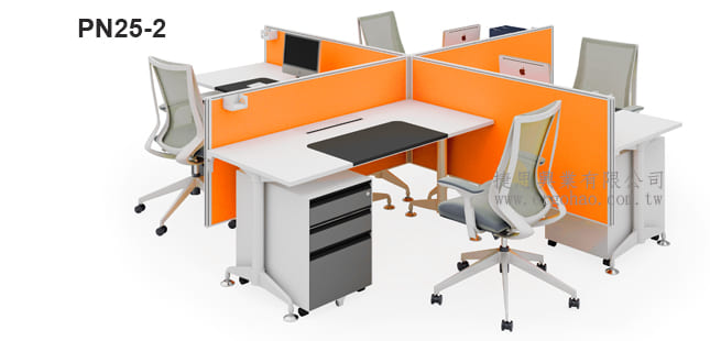 OA屏風系統辦公桌