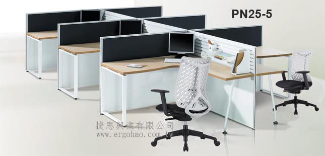 OA屏風掛軌面板/白色屏風桌