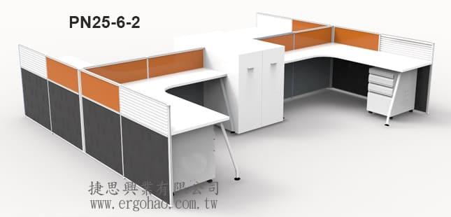 L型OA屏風桌/OA屏風掛軌面板