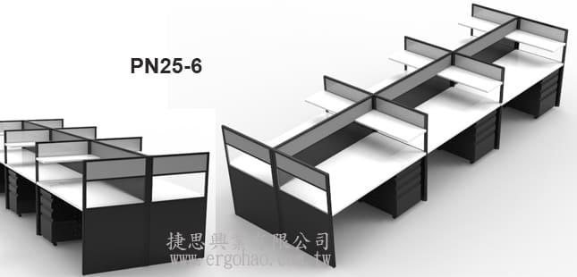 OA黑框屏風桌/黑色屏風桌
