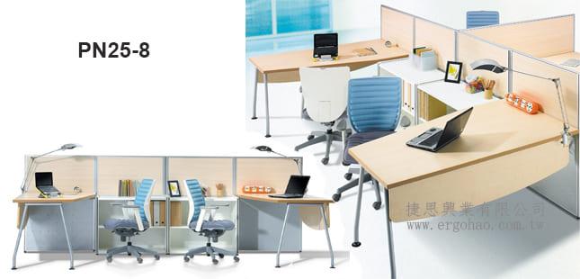 隔間屏風/OA屏風造型桌