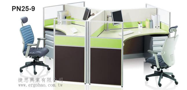 120度造型屏風/OA造型桌