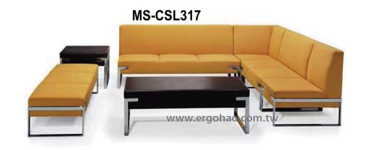 造型椅/公共空間沙發/茶几