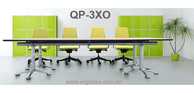3XO會議桌