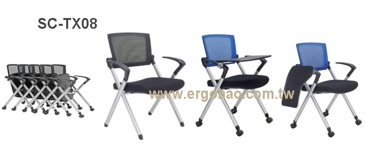 培訓椅/上課椅/會議椅