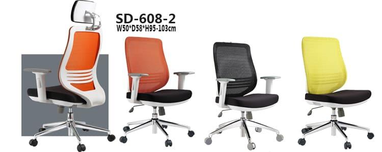 SD-608白色OA辦公椅/白色OA網椅
