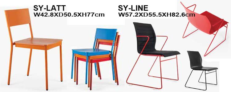 堆疊椅/休閒椅