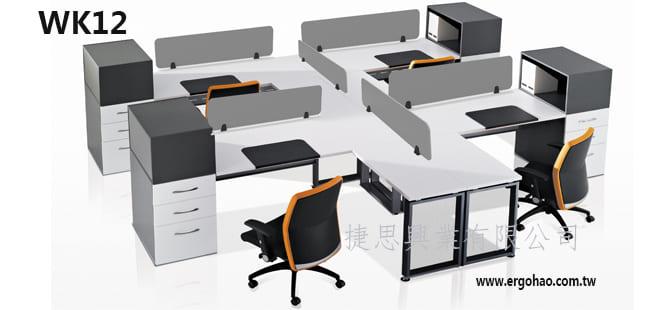 oa桌/屏風桌/辦公桌/系統桌/系統櫃