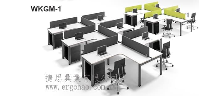 L型辦公桌GAMMA