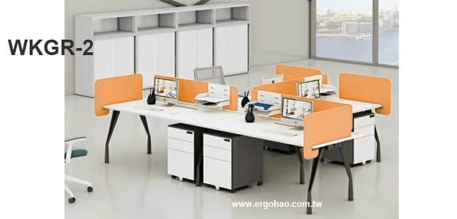 格林4人工作桌/OA造型辦公桌
