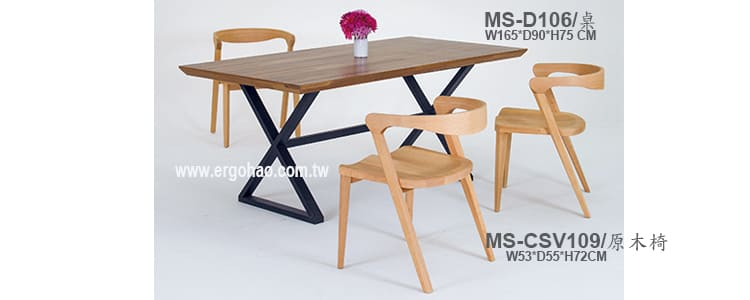 休閒椅/造型椅