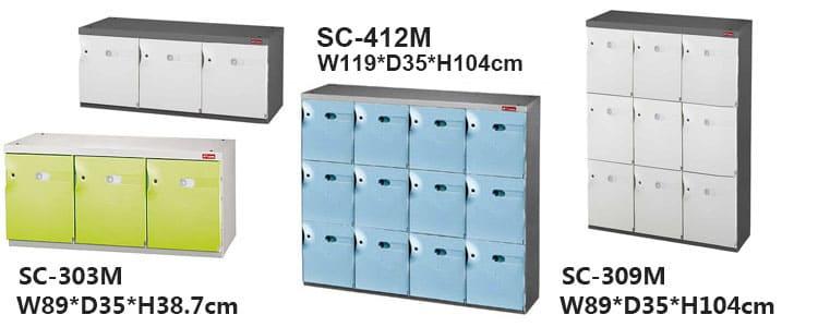 樹德SC-412M鞋櫃/收納櫃/風格櫃