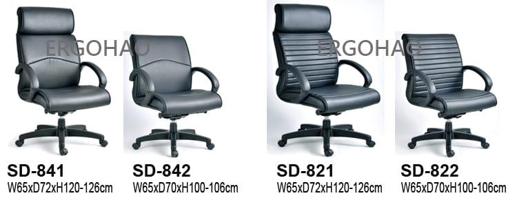 皮椅SD2